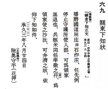 兵粮米 - JapaneseClass.jp